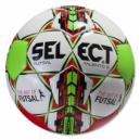 Футзальный мяч